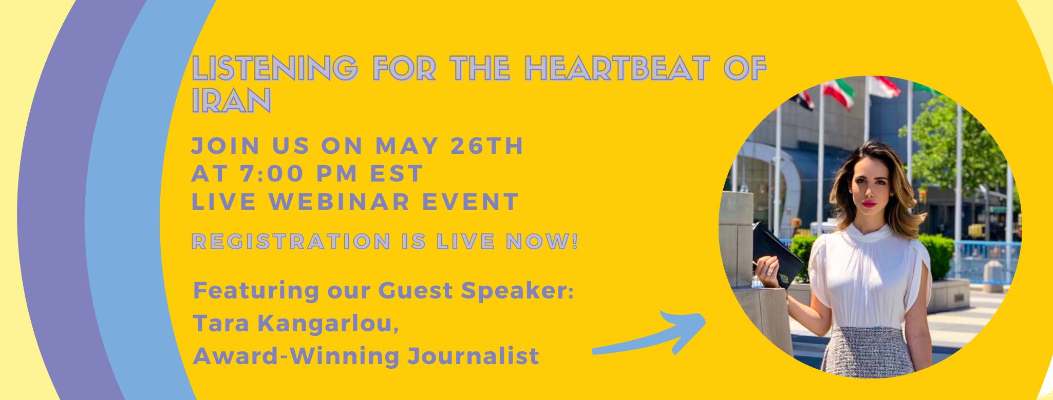 """Click here to register for the presentation """"Listening for the Heartbeat of Iran"""" by Tara Kangarlou"""